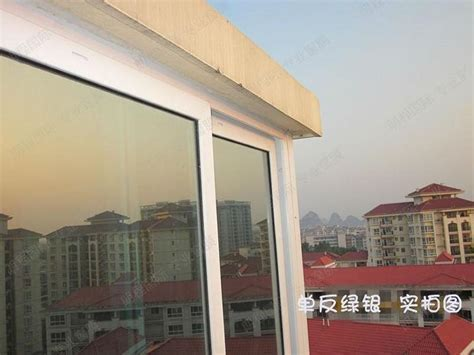 Wall Glass Films Insulation One Way Mirror Mirror Film