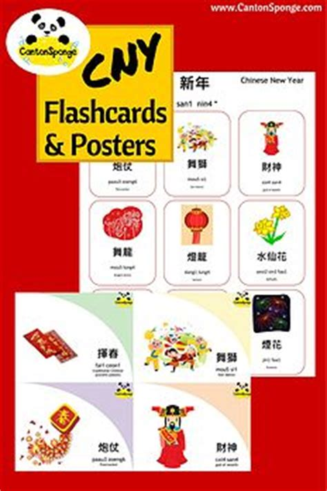 107 Best Cantonese Language Activities Images On Pinterest  Language Activities, Activities For