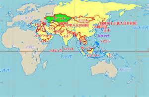 カザフスタン:画像 : カザフスタンで!?真央 ...