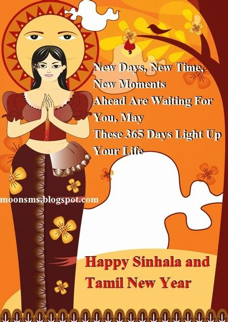 Sinhala Hindu New Year 2014 Wishes Quotes