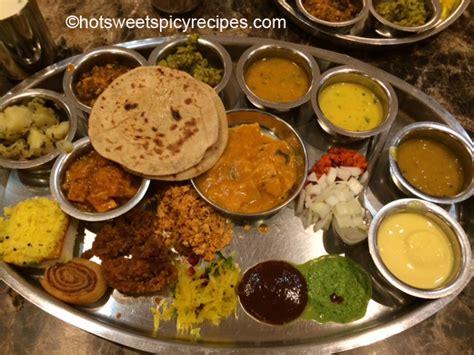 maharaja cuisine maharaja thali spicy recipes