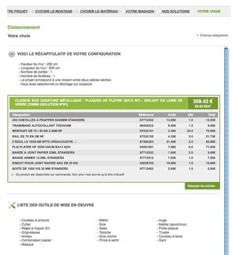 logiciel conception cuisine leroy merlin logiciel conception cuisine leroy merlin free meuble plan