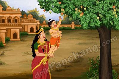hanuman jayanti date ujjain madhya pradesh india