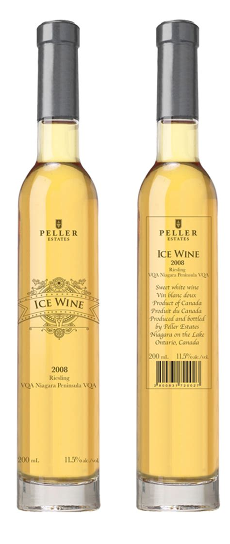 ice wine amouzdesign