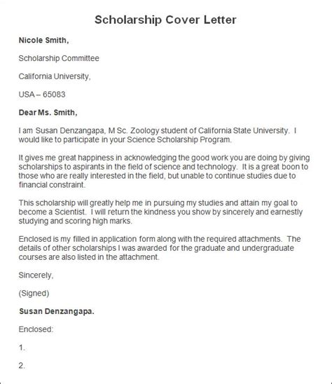 writing  cover letter  scholarship  sample template
