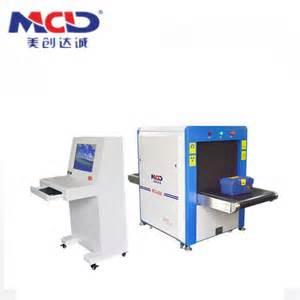 Airport X-Ray Scanner Machines