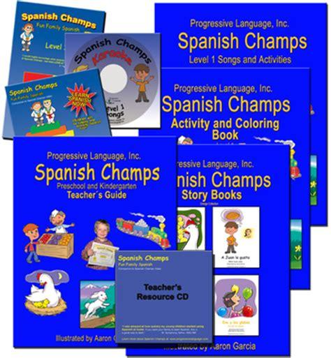 best preschool curriculum kits preschool amp kindegarten curriculum 560