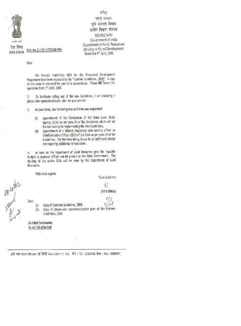 essay questions  constitutional law persuasive essay