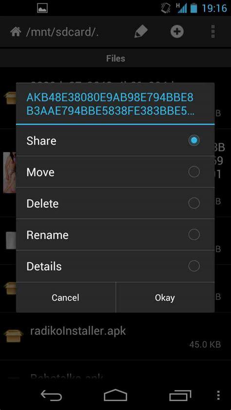 アプリ「hide It Pro」ファイルを隠密管理 #android アプリオ
