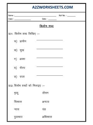 azworksheetsworksheet  hindi grammar vilom shabd