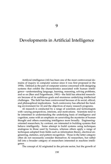 9 Development in Artificial Intelligence | Funding a
