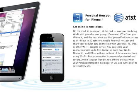 att hotspot iphone at t confirms iphone personal hotspot with ios 4 3 also