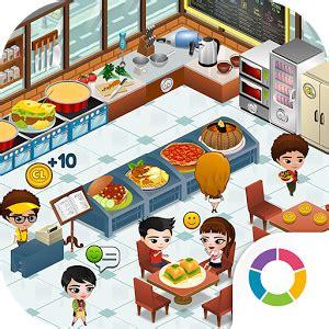 Cafeland  World Kitchen For Pc (windows & Mac)  Pc App Store