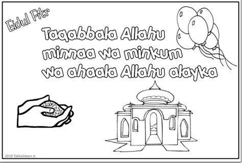 Kleurplaat Eid by Happy Eid Mubarak Coloring Pages 2019 Ramadan Mubarak