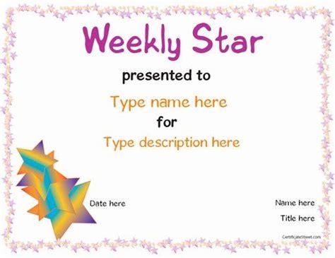 star certificate template   certificate star