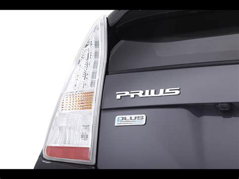 2010 Toyota Prius PLUS Performance Package - Taillight ...