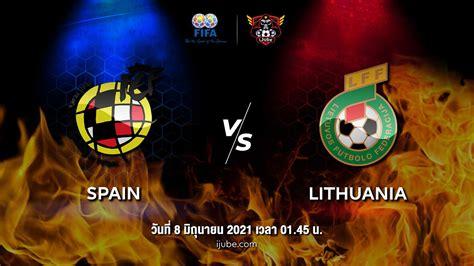 ตารางถ่ายทอดสด ฟุตบอลและกีฬา วันที่ 16 มิถุนายน 2564 ฟุตบอลยูโร 2020 02:00 ถ่ายทอดสด ฟุตบอลกระชับมิตรทีมชาติ สเปน vs ลิทัวเนีย Full HD