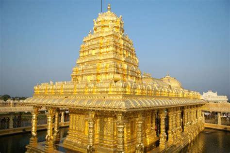 sripuram golden temple  vellore video reviews