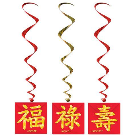 3 suspensions nouvel an chinois deguise toi achat de decoration animation