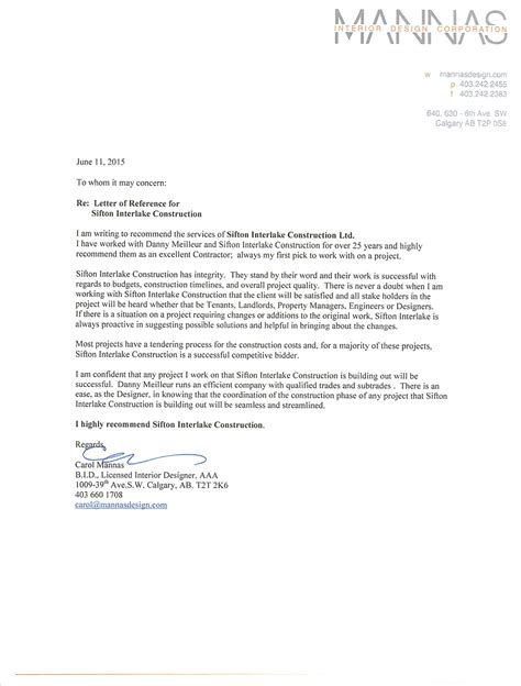 mannas interior design corp letter  reference sifton
