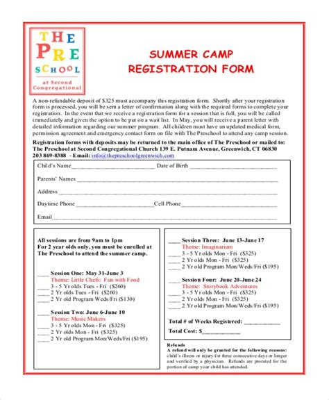 sample summer camp registration forms