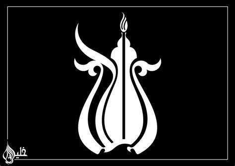 Free Allah Cliparts, Download Free Clip Art, Free Clip Art