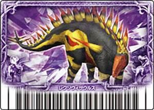 Lexovisaurus - Dinosaur King