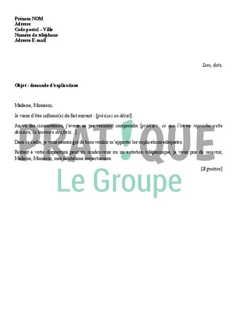 lettre de demande de fourniture de bureau lettre type de demande d 39 explications pratique fr