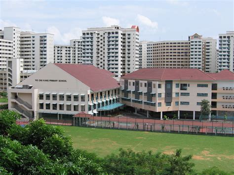 Yio Chu Kang Primary School, Nov 06.jpg