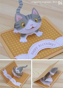 free popup card templates - free templates kagisippo pop up cards 2 pop up cards