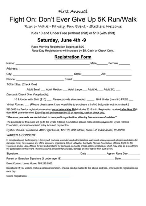 family event registration form printable
