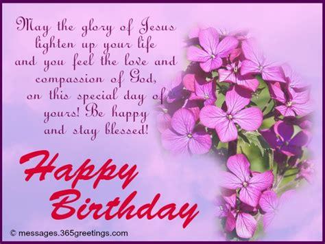 birthday wishes  bibble quotes