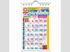 Kalnirnay Marathi Panchang Periodical 2018 Car Edition