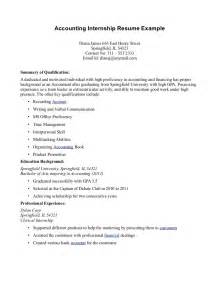 student resume sle for internship how to write resume for internship recentresumes
