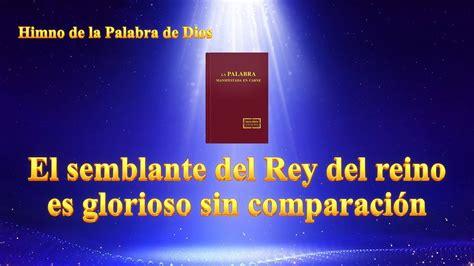 #RelámpagoOriental #Dios #Evangelio #ElAmorDeDios #