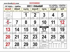 September 2016 Calendar Malayalam September Month t