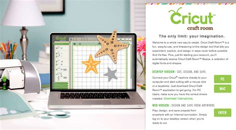 Cricut Craftroom Has Launched