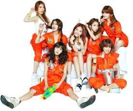 ゛アイテム。K-POP ST☆R PNG - part8 ! | ตกแต่งภาพ | 3743323