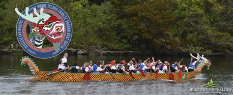 Dragon Boat Racing by Rhode Island Dragon Boat Races