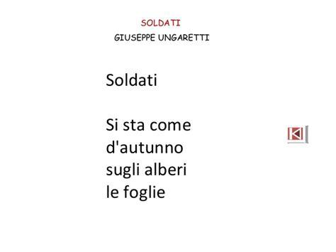 Poesia M Illumino D Immenso Testo by Poesia