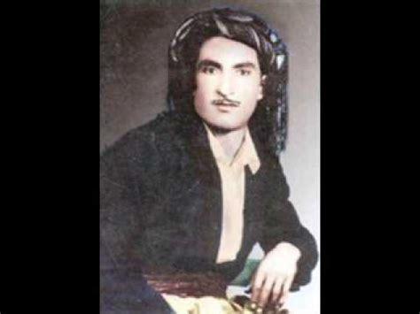 Hasan Zirak Xerib Mawm Youtube