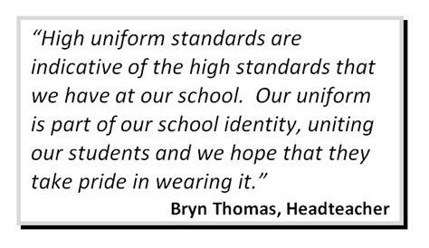 Famous School Uniform Quotes