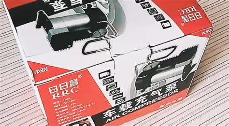12v Air Compressor Car Tyre Inflator 100 Psi