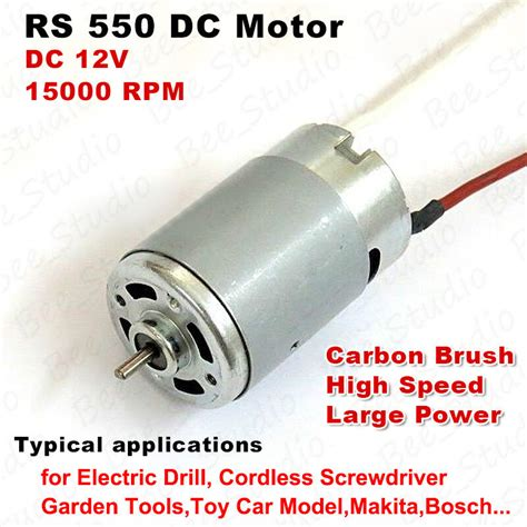 High Power Electric Motor by High Power Dc 12v 15000rpm Large Torque Garden Electric