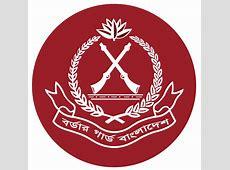 Border Guards Bangladesh Wikipedia