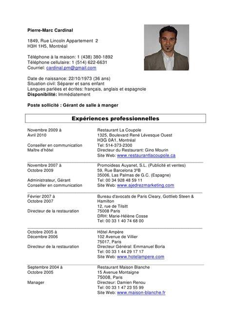 Exemple De Présentation De Cv by Cv Avec Lettre Presentation