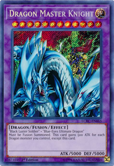 yugioh yu dragon gi oh level knight master monsters rare ultimate card wikia supreme game
