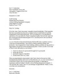 Cover Letter 201207