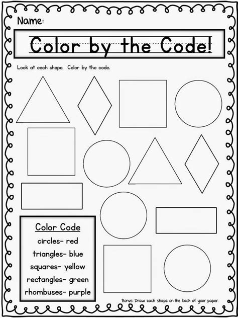 shapes thursday freebie ils worksheets