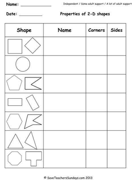 Year 2 Maths Worksheets From Save Teachers Sundays By Saveteacherssundays  Teaching Resources Tes